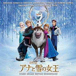 hs_Frozen_Hi_Rez.jpg