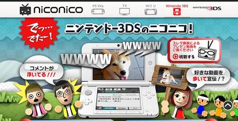 hm_nico02.jpg