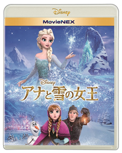 hs_Frozen_MovieNEX_1st_Day.jpg