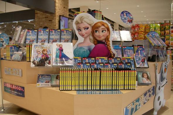 hs_Frozen_Rental_1st_Week.jpg