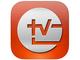 ソニー、TV SideView iOS版の新バージョンでnasneに対応