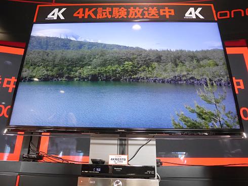 hs_J_COM_4K_IP_VOD.jpg