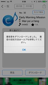 ts_mezamashi05.jpg