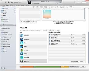 ts_mezamashi06.jpg