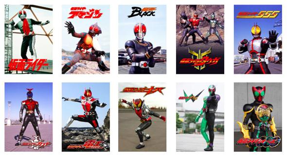 hs_Hulu_Kamen_Rider.jpg