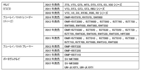 hm_haku02.jpg