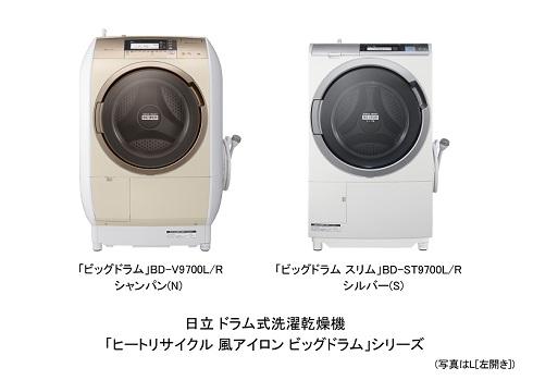 hm_hitachi01.jpg
