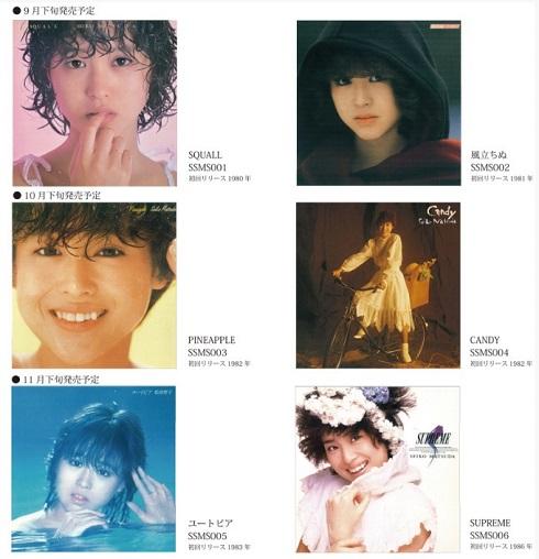 松田聖子の初期6作品がSACD化――第1弾は「SQUALL」「風立ちぬ ...