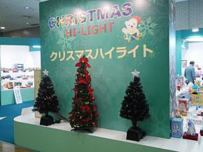 ts_christmas01.jpg