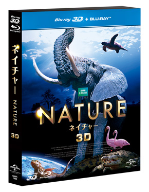 hs_Dolby_Atmos_Nature_1.jpg