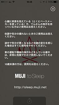 ts_muji08.jpg