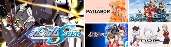 hs_Hulu_Gundam_Seed.jpg