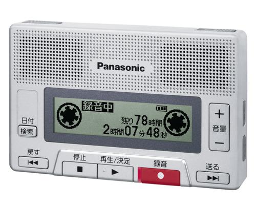 hs_Panasonic_RR_SR_30.jpg
