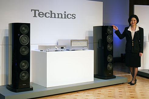 ts_technics01.jpg
