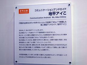 ts_aiko04.jpg