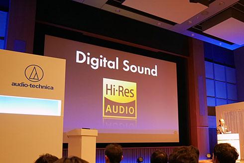 ts_audiotechnica02.jpg