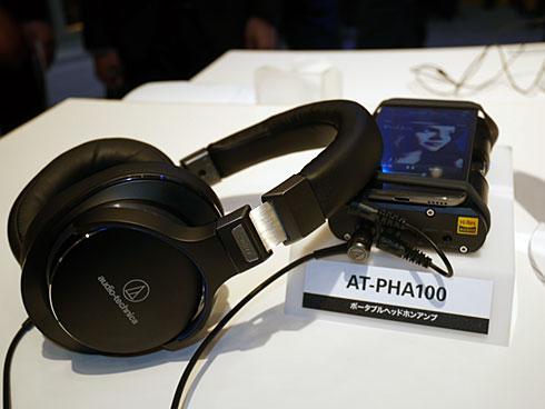 ts_audiotechnica13.jpg