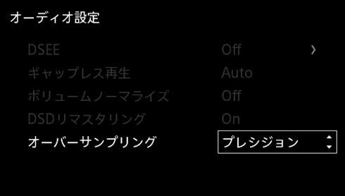ソニー、HDDプレイヤー「HAP-Z1ES/S1」をバージョンアップ――USBメモリー内の楽曲再生などが可能に