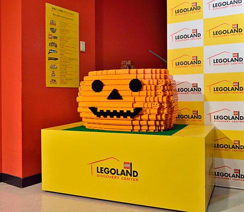 ts_lego02.jpg