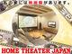 麻倉怜士氏も登場:アバック、池袋サンシャインシティで体験型展示会「HOME THEATER JAPAN 2014 WINTER」を開催