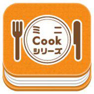 ts_minicook02.jpg