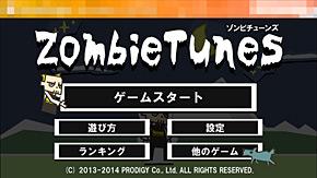 ts_zombie01.jpg