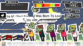 ts_zombie05.jpg