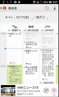 ts_tvsideview01.jpg