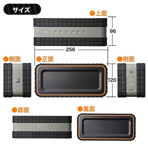 hm_sanwa02.jpg