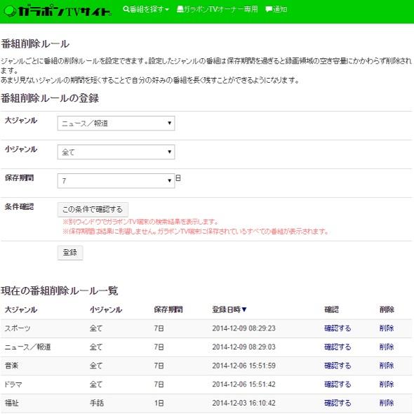 hm_ga01.jpg