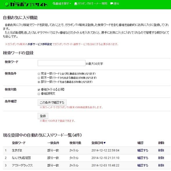 hm_ga02.jpg