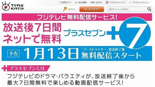 hm_fuji01.jpg