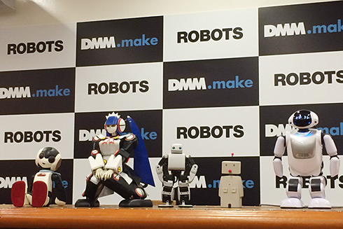 ts_dmmrobot10.jpg