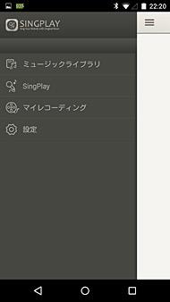 ts_karaoke03.jpg