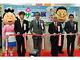 「ありがとう45周年!みんなのサザエさん展」が日本橋三越で開催中