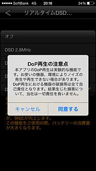 ts_hfplayer01.jpg