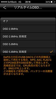 ts_hfplayer02.jpg