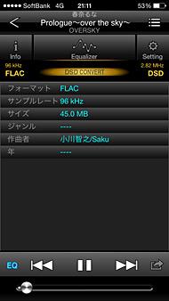 ts_hfplayer03.jpg