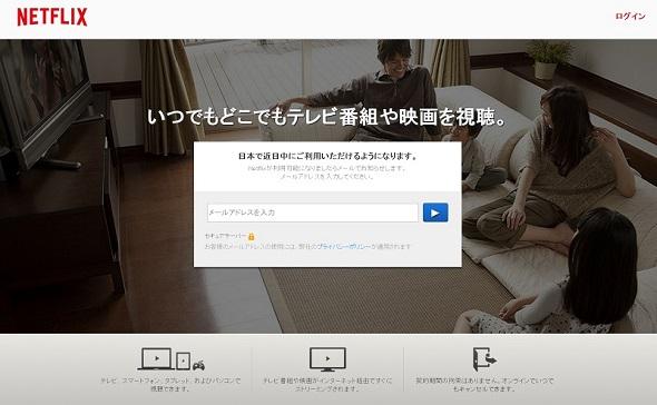 hm_net02.jpg
