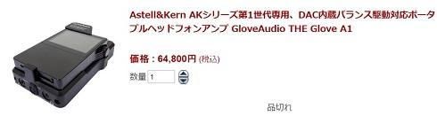hm_glove02.jpg