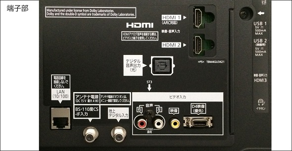 hm_p02.jpg