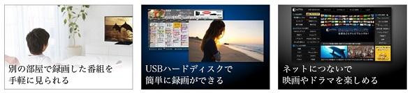 hm_pana02.jpg