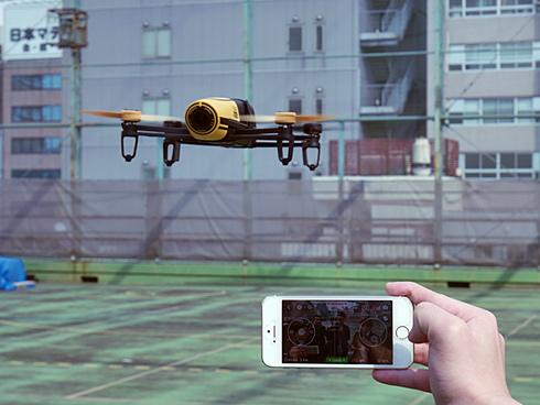 ts_drone03.jpg