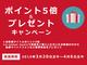 e-onkyo music、春が来たから「ポイント5倍&プレゼント」キャンペーン