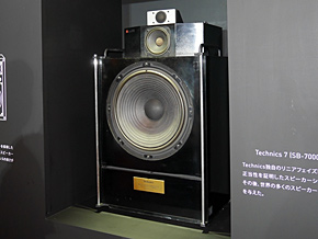 ts_technics02.jpg