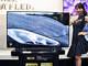 NTTぷらら、東芝の4K対応レグザに「ひかりTV 4K」を提供開始