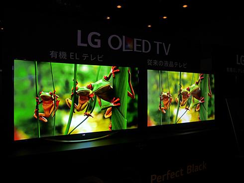 と el 液晶 有機 【2021年版】有機ELテレビのおすすめ10選!人気メーカーや液晶TVとの違い、選び方も解説