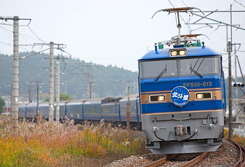 ts_bluetrain02.jpg