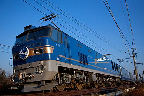 ts_bluetrain03.jpg