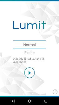 ts_lumit01.jpg